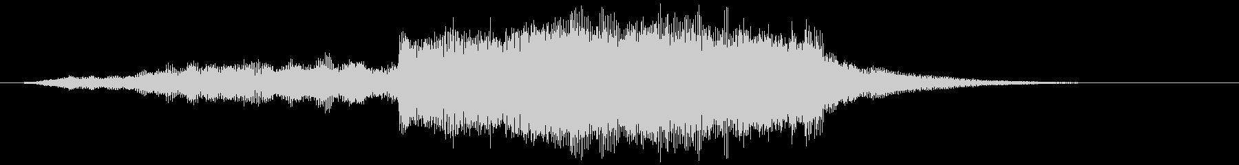 幻想的で広がりのあるサウンドロゴの未再生の波形