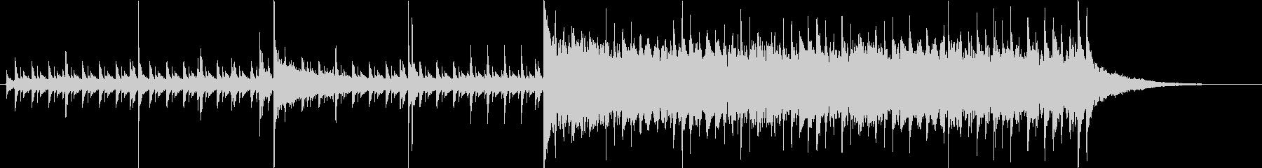 30秒・高速ジャズ・ドラムとウッドベースの未再生の波形