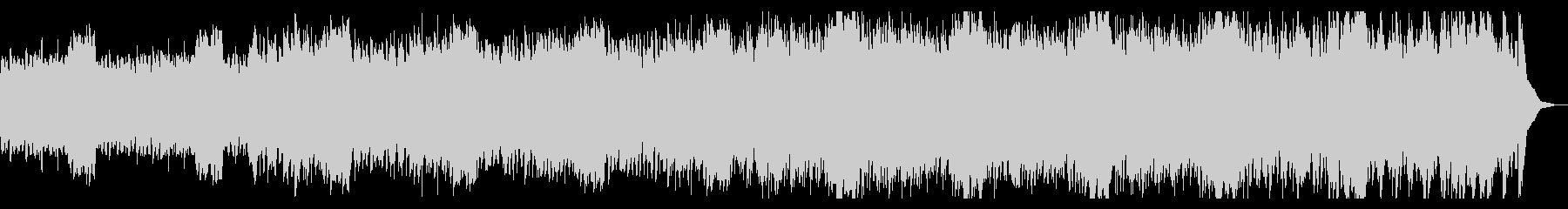 ピアノとアコギ/シンプルアコースティックの未再生の波形