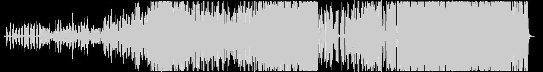 フォルテシモの未再生の波形
