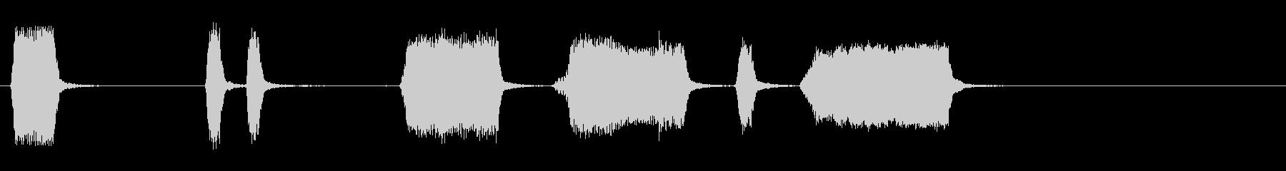 エアホイッスルアンティーク2をトレ...の未再生の波形