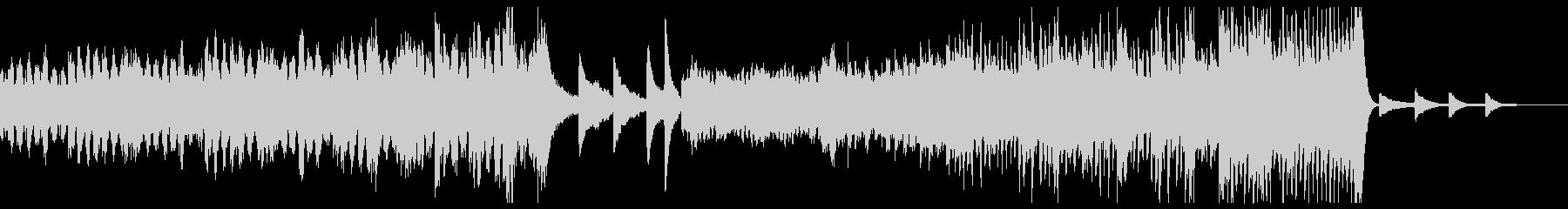 ストリングス、の未再生の波形