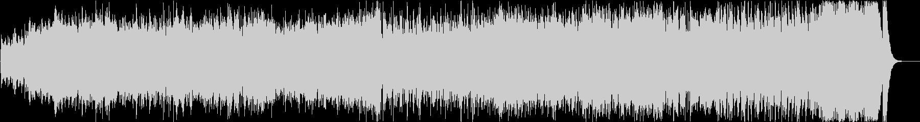 ダークでエキゾチックな壮大オーケストラ1の未再生の波形
