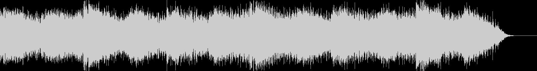 幻想的な雰囲気のBGMの未再生の波形