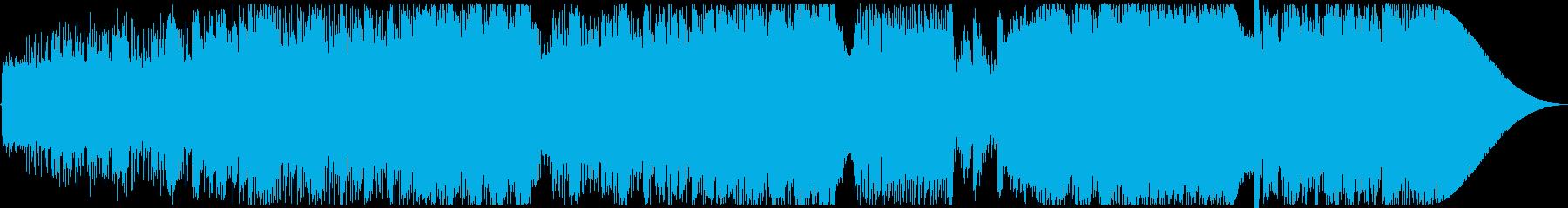 フィーリンの再生済みの波形