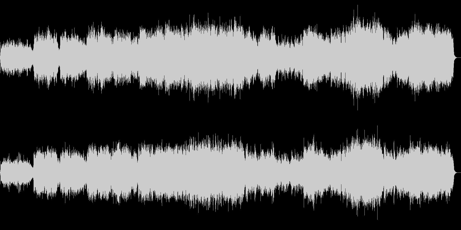 黄昏時の感動的なトランペットのBGMの未再生の波形