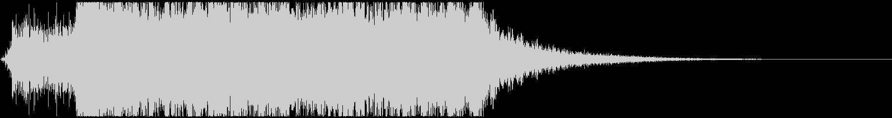 オーケストラ ファンファーレ クリア の未再生の波形