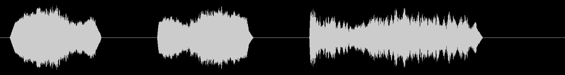 ホイッスル-ロングスライド-3バージョンの未再生の波形