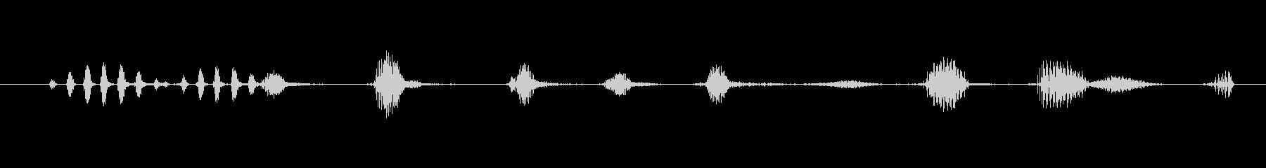 特撮 グリッチ伝送01の未再生の波形