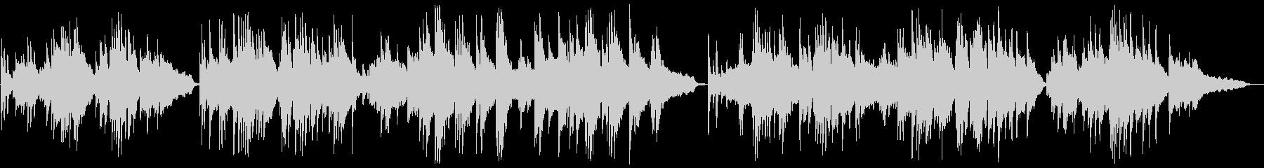 大人っぽく落ち着くピアノバラードの未再生の波形