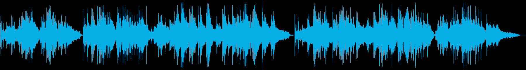大人っぽく落ち着くピアノバラードの再生済みの波形