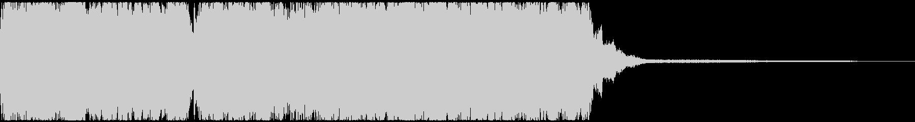 迫力あるオーケストラジングルの未再生の波形