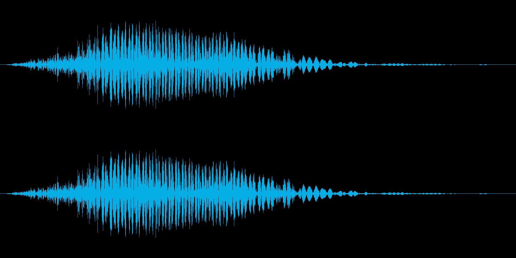 「ふっ」格闘ゲームなどのシステムボイスにの再生済みの波形