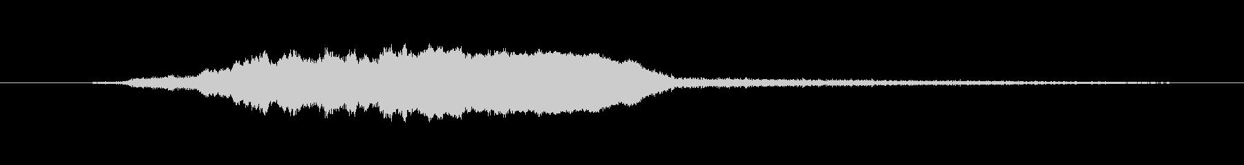 「ヒュイーン(コミカルな音)」の未再生の波形