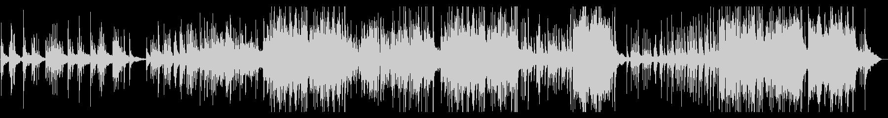メロディアスなピアノソロの未再生の波形