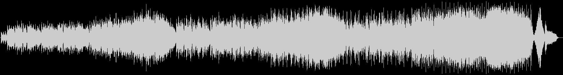 グランドフィナーレを飾る華麗なブライダルの未再生の波形
