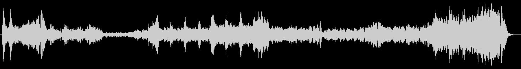 疾走感のあるオーケストラの未再生の波形