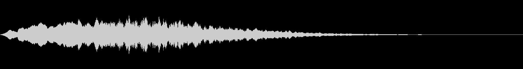 不協和音の未再生の波形