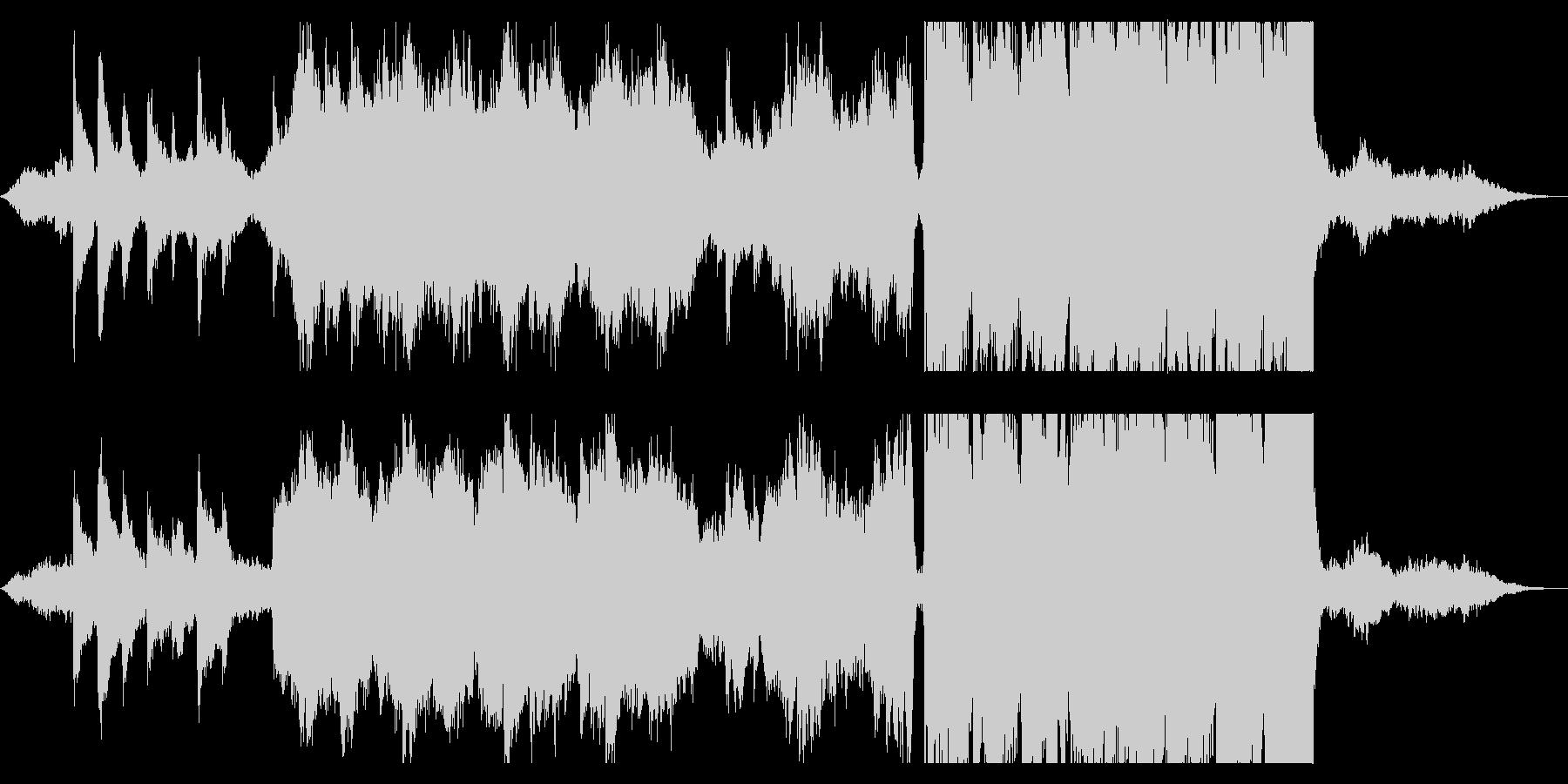 現代の交響曲 劇的な ファンタジー...の未再生の波形