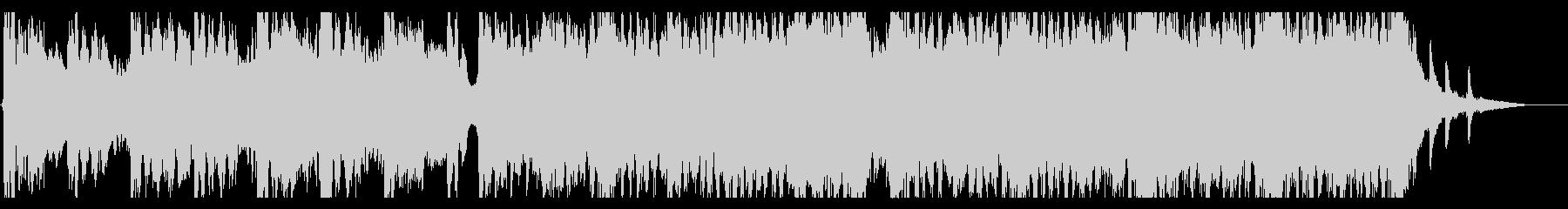 重低音の効いたエピック・トレーラーBGMの未再生の波形