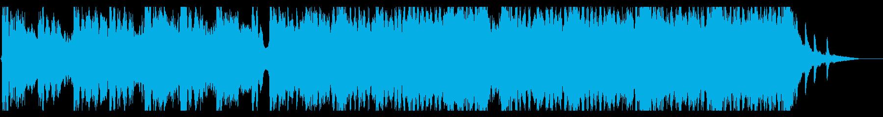 重低音の効いたエピック・トレーラーBGMの再生済みの波形