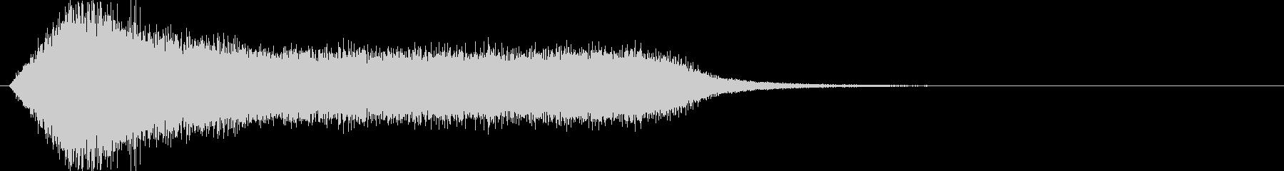 エネルギー・魔力#4(残響・響く)の未再生の波形