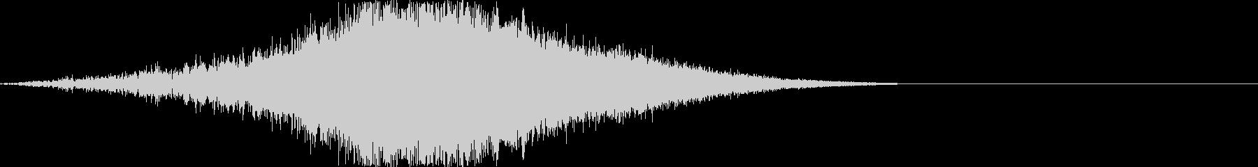 盛り上がるシンバル/フェード/1の未再生の波形