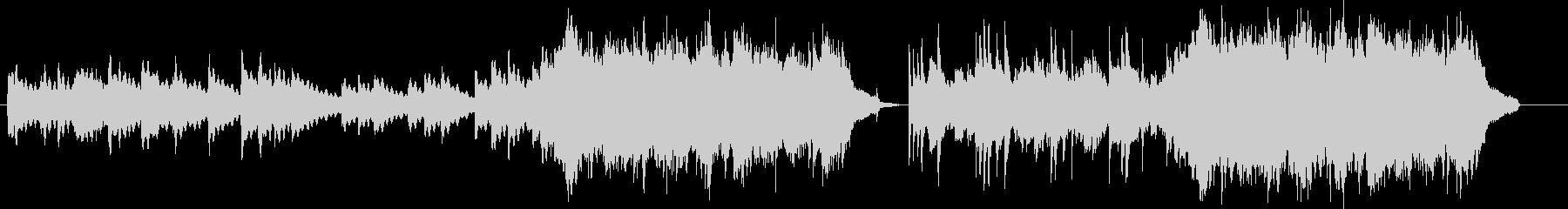 映像系、儚く切ないバラードの未再生の波形