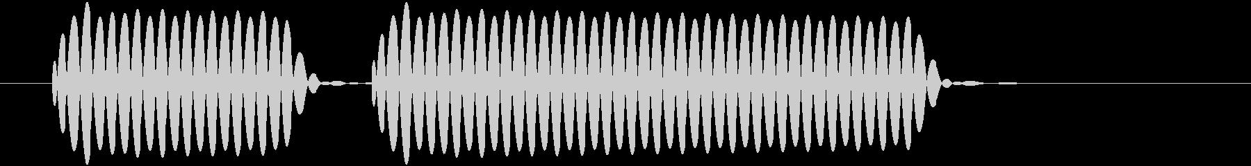NG音(ブブー)の未再生の波形