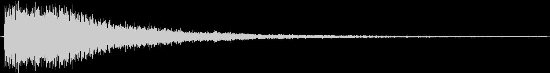 ジャーン!(ドラムロールのキメ部分)の未再生の波形