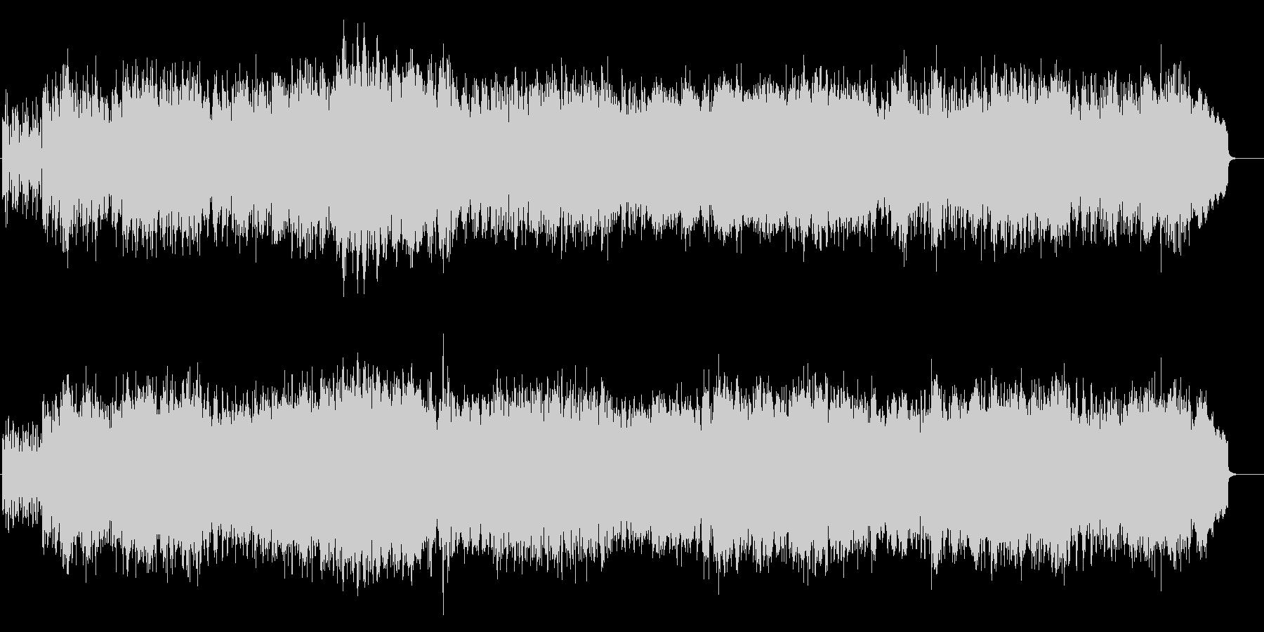 スタイリッシュクラシック(ケーキカット)の未再生の波形