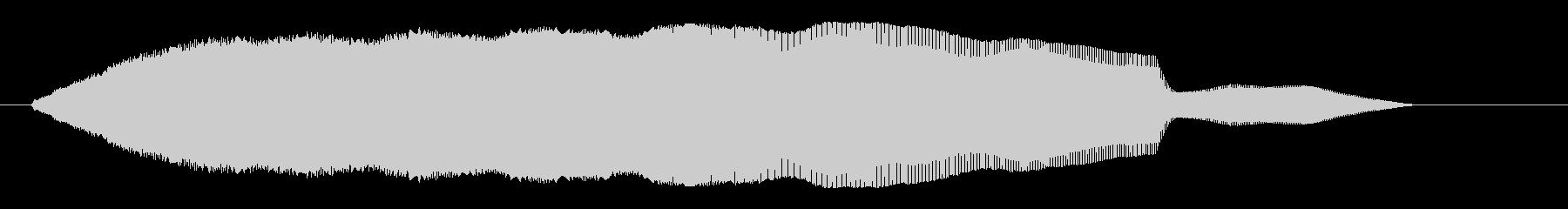 ピューンと可愛い高音の未再生の波形
