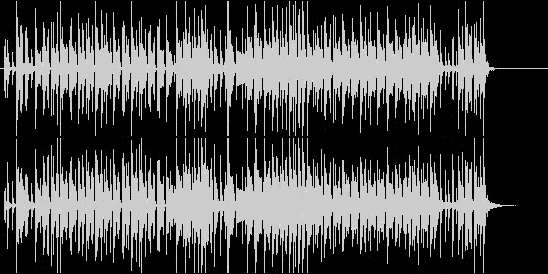 ポップなジャズの未再生の波形