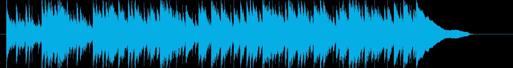 おしゃれで優雅なボサノバ30秒ジングル!の再生済みの波形