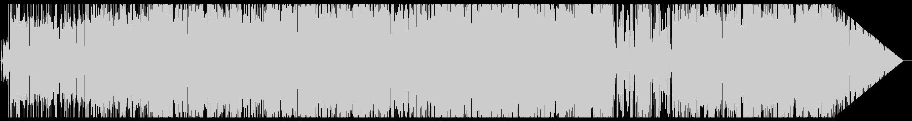 ファンクっぽいバトル曲の未再生の波形
