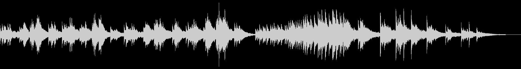 ゆったりして切ない雰囲気のピアノソロの未再生の波形