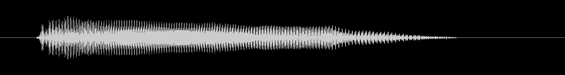 うんの未再生の波形