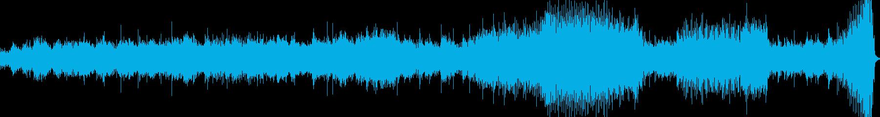 夜に似合う曲の再生済みの波形