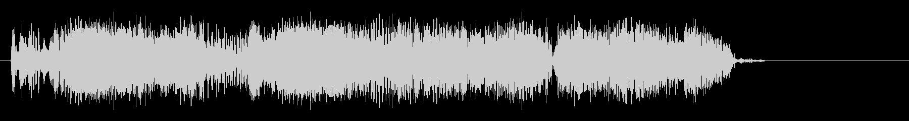 変身=トランスフォームのトリッキーな音源の未再生の波形