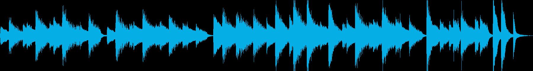 【しっとり系】30秒ピアノソロ【ループ】の再生済みの波形