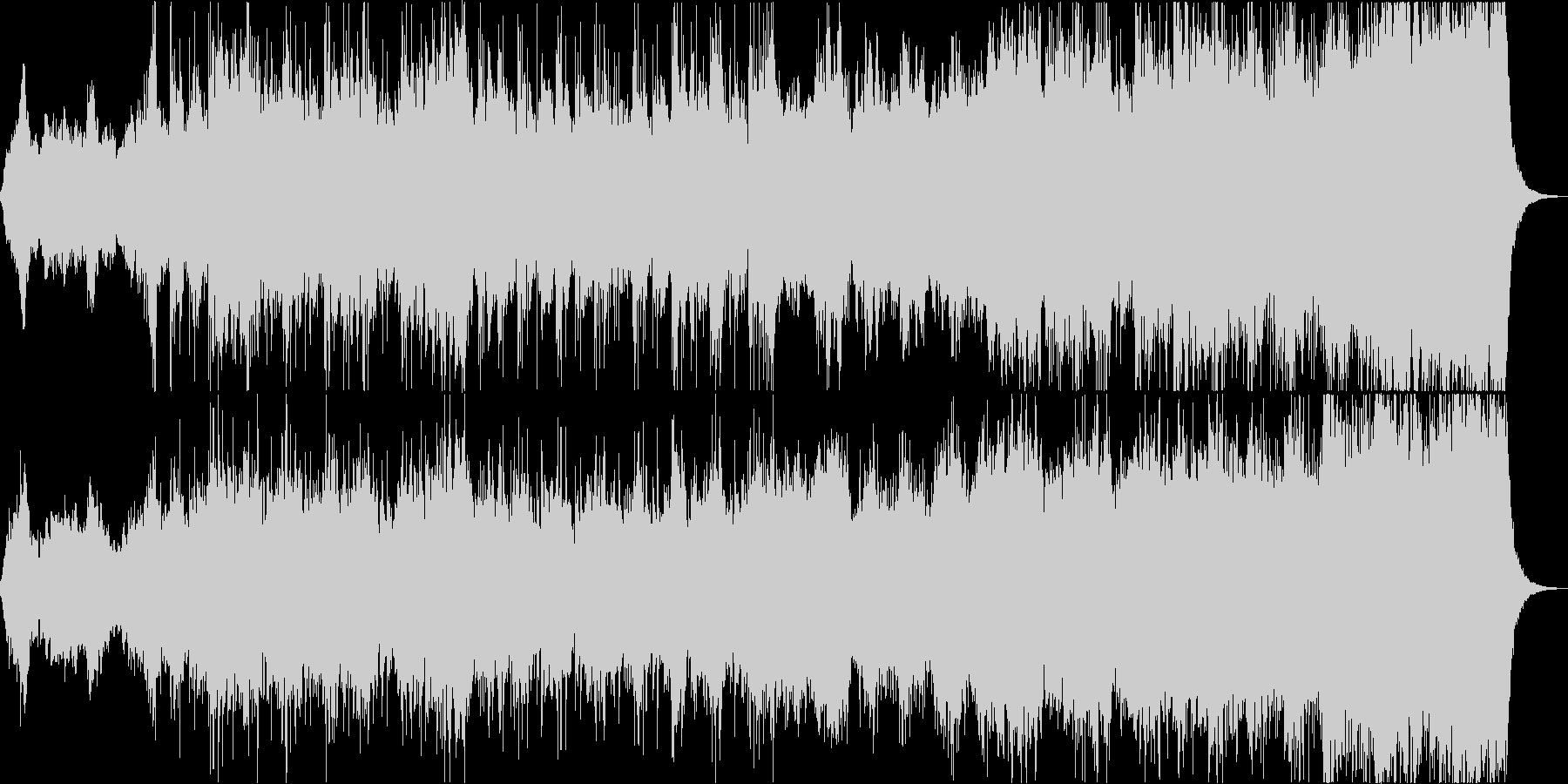 勇敢で力強いオーケストラ風BGMの未再生の波形