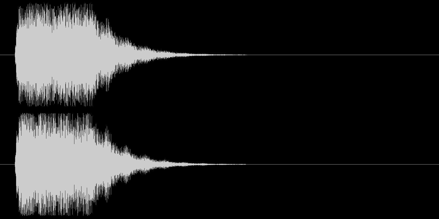 得点加算の未再生の波形