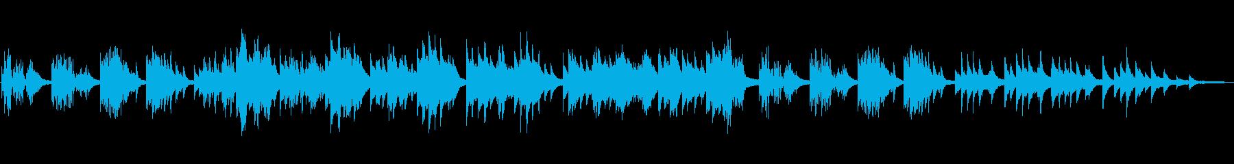 室内楽 劇的な 感情的 バラード ピアノの再生済みの波形