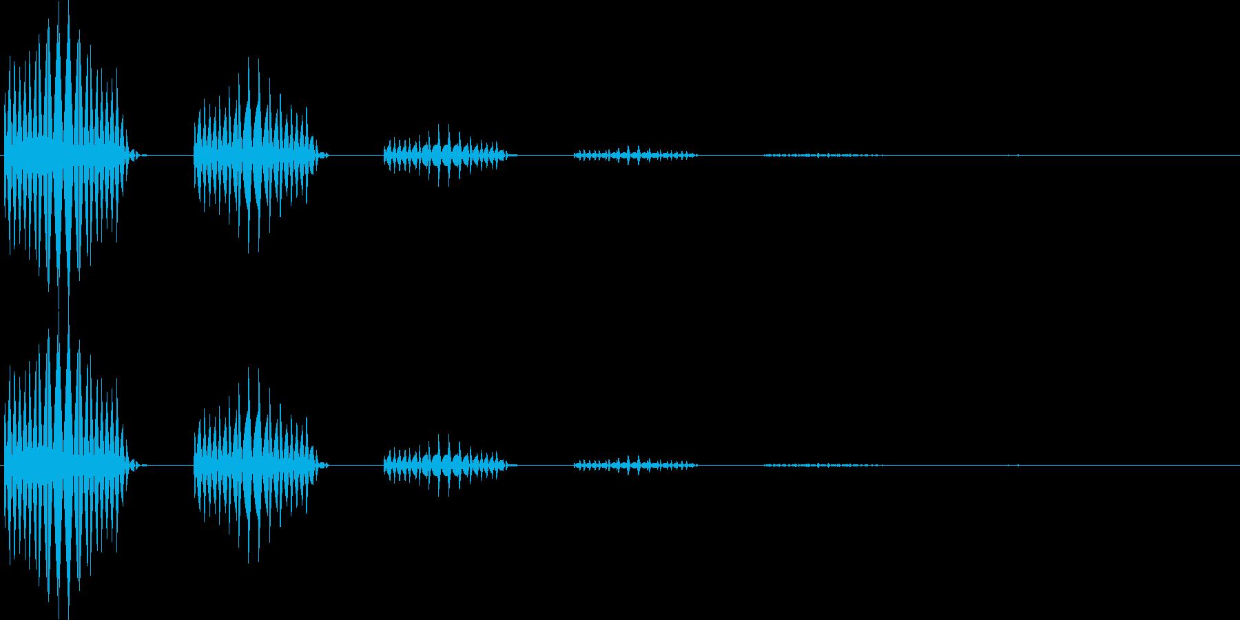 ブブン(キャンセル、モニタ表示、間違い)の再生済みの波形