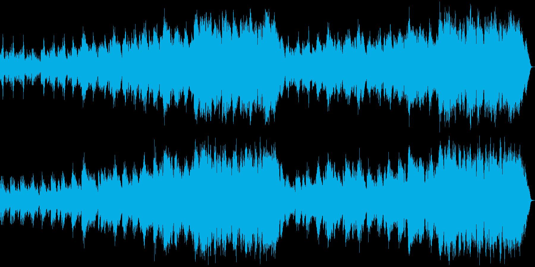 悲しいバイオリンのバラードの再生済みの波形