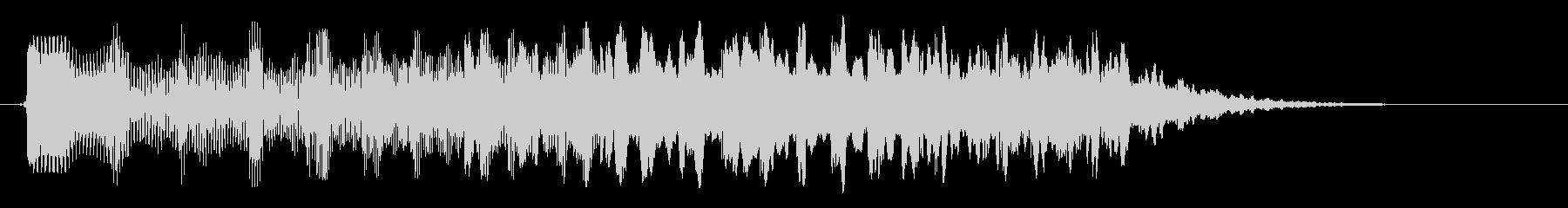 キラキラリン(アップグレード)の未再生の波形