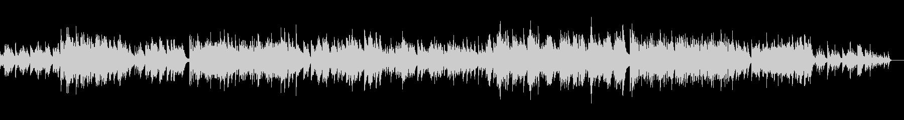 切ないメロディーが印象的なピアノの未再生の波形
