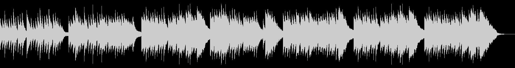 温かい感動的な優しいピアノソロ曲の未再生の波形