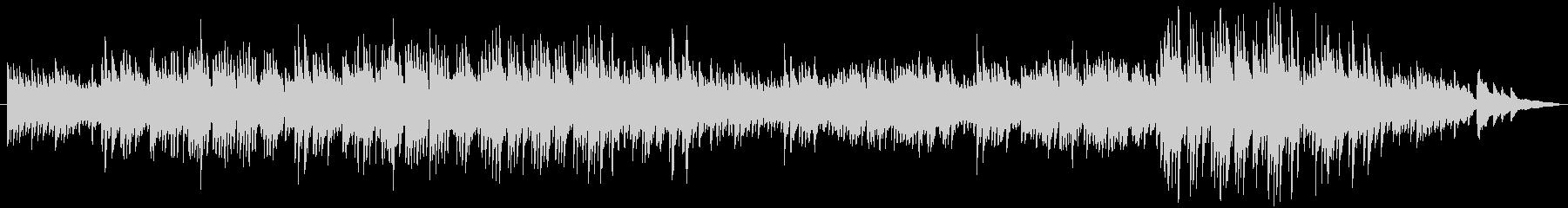 ピアノによる、切なく穏やかなバラードの未再生の波形