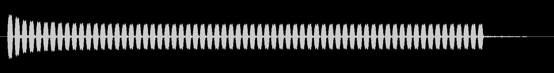 クイック電子バズトーン:コンピュー...の未再生の波形
